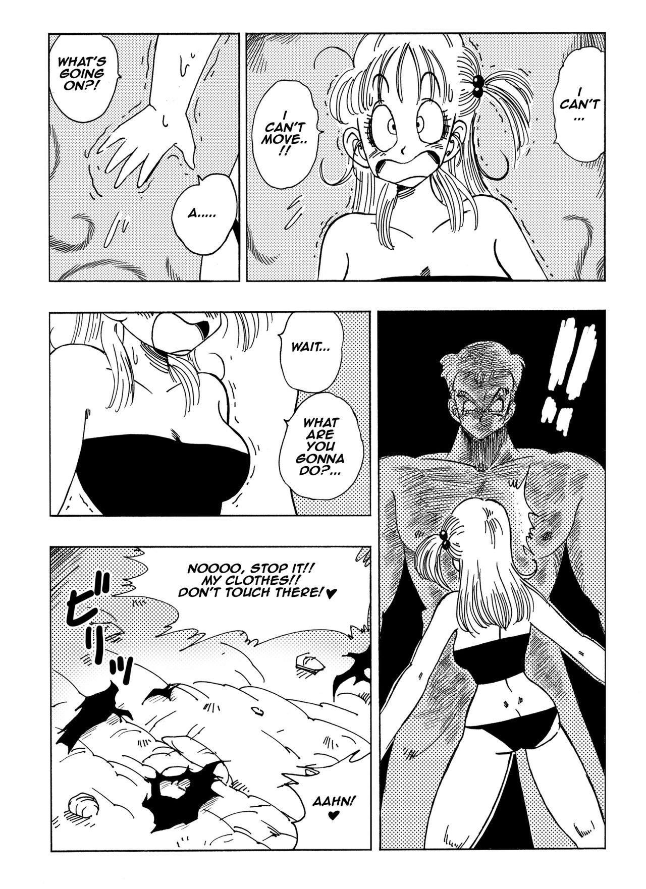 General Blue vs. Bulma (English) - page04 Dragon Ball,  xxx porn rule34