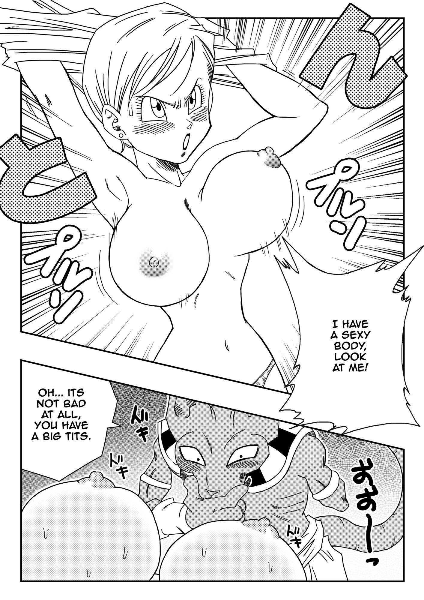 Bulma ga Chikyuu o Sukuu! (English Mono) - page04 Dragon Ball,  xxx porn rule34