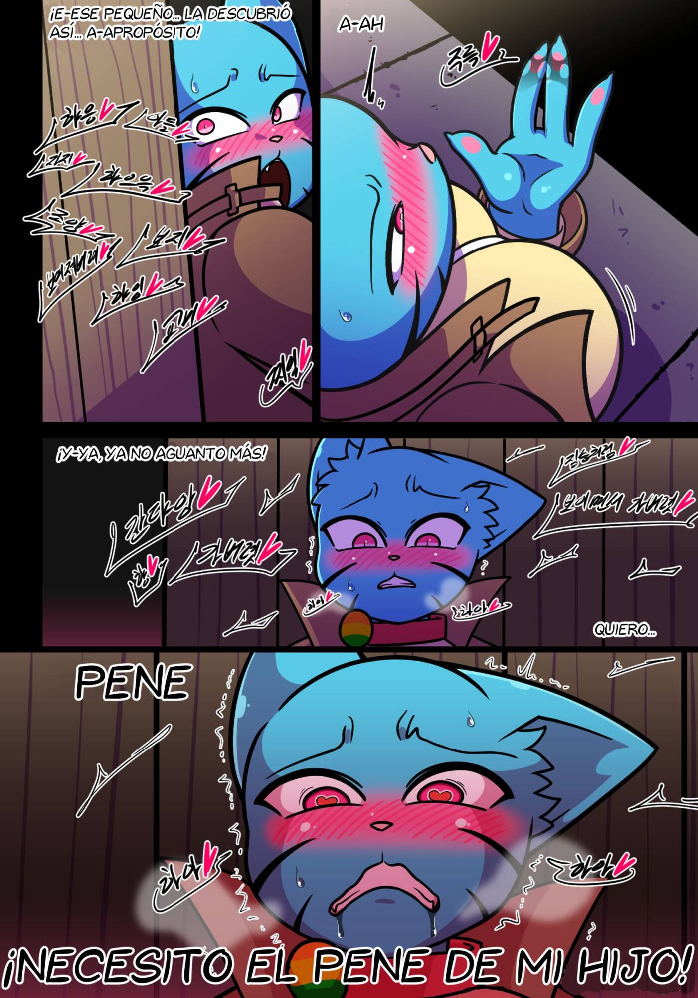 Lusty World of Nicole Ep. 6 - Obey (Spanish) - page10 Amazing World Of Gumball,  xxx porn rule34