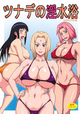 Tsunade's Obscene Beach (German Mono Scan) - page00 Cover Front BurnButt