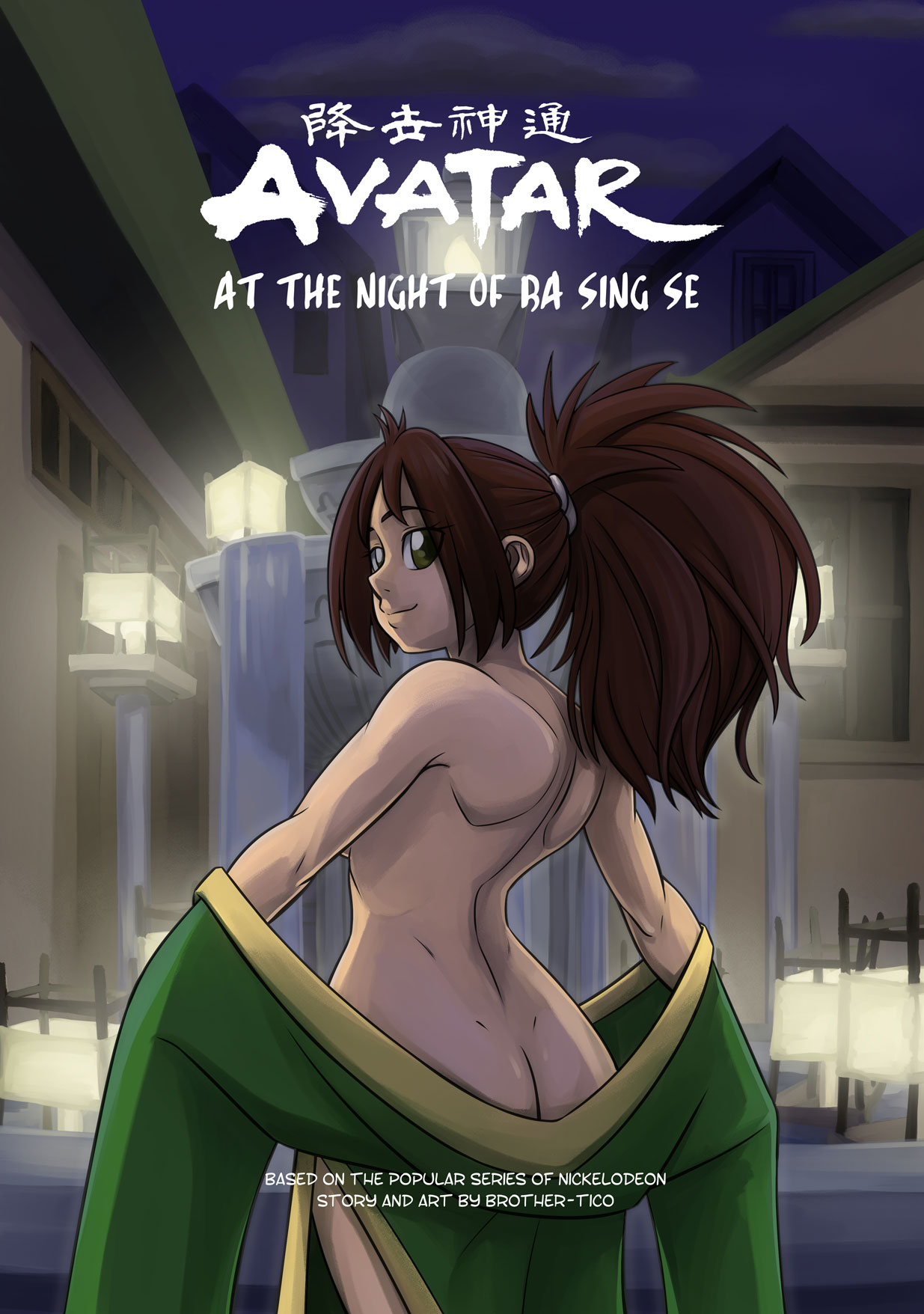 At the Night of Ba Sing Se (Spanish) - page00 Cover Avatar the Last Airbender,  xxx porn rule34